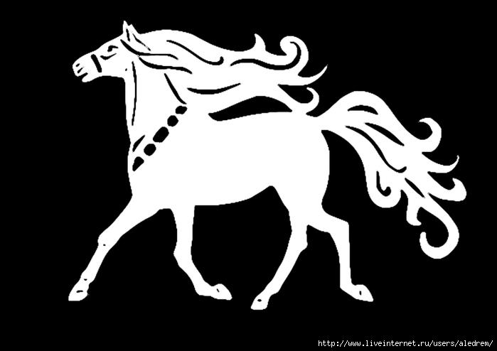 Трафареты лошадок на окно лошади 2014